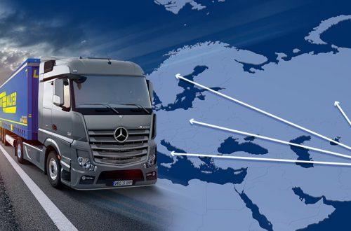 GPS и его использование для перевозки